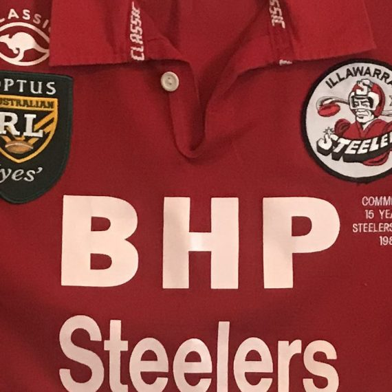 Illawarra Steelers 1996 jersey