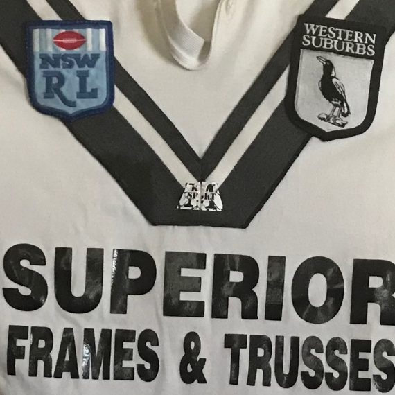 Western Suburbs Magpies 1992 Reserve Grade