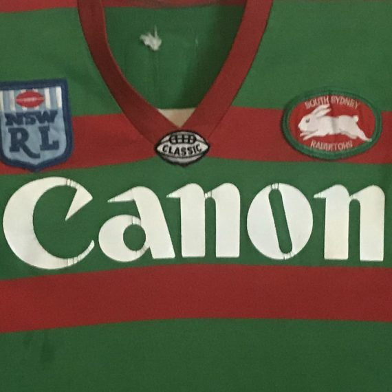 South Sydney Rabbitohs 1995 Presidents Cup jersey